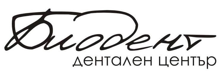 Интервю на Д-р Славова за Дарик радио относно Световния ден на усмивката